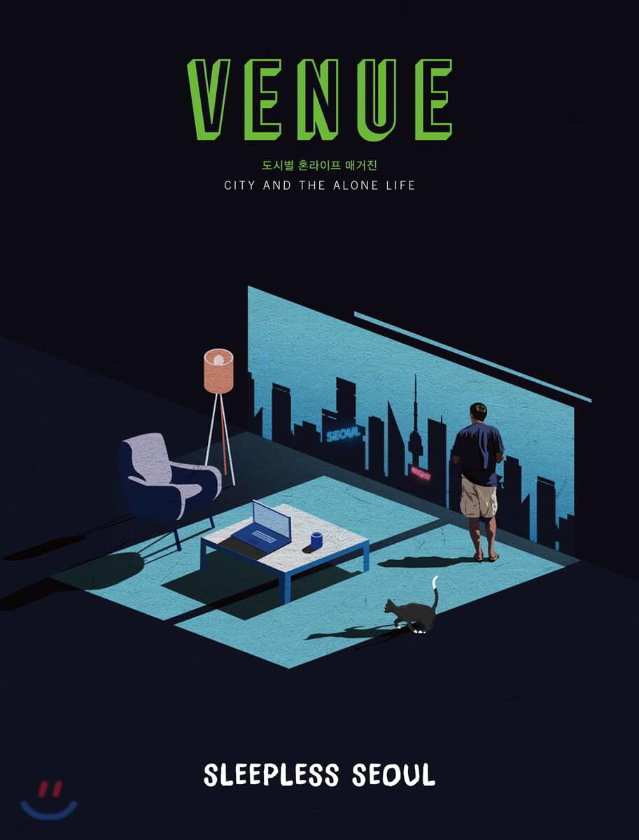 VENUE 베뉴 도시별 혼라이프 매거진 : Volume 1. SLEEPLESS SEOUL