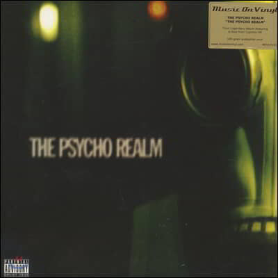 Psycho Realm (사이코 레움) - The Psycho Realm [2LP]