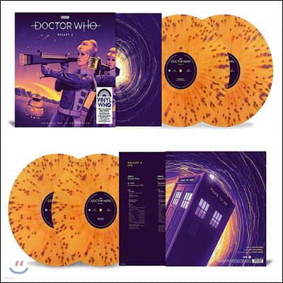 닥터 후 갤럭시 4 드라마음악 (Doctor Who - Galaxy 4 OST by William Emms) [오렌지 스플래터 컬러 2LP]