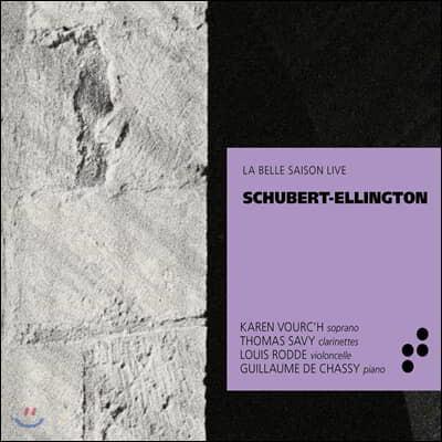 Karen Vourc'h 슈베르트 - 듀크 엘링턴 (Schubert - Ellington)