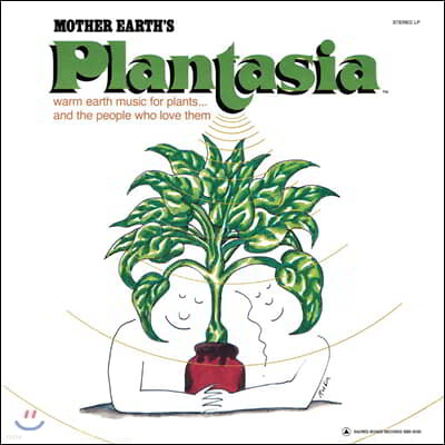Mort Garson (모트 가슨) - Mother Earth's Plantasia
