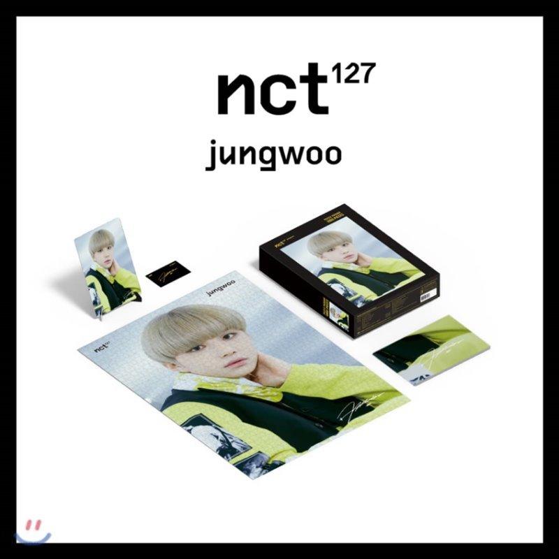 엔시티 127 (NCT 127) - 퍼즐 패키지 [정우]