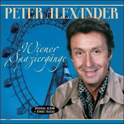 Peter Alexander (피터 알렉산더) - Wiener Spaziergange [LP]