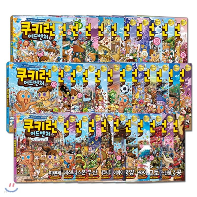 쿠키런 어드벤처 1~34권 세트