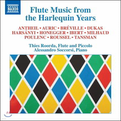 Thies Roorda 프랑스 플루트 소나타 작품집 (Flute Music from the Harlequin Years)
