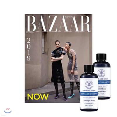 [예약판매] HARPER'S BAZAAR 바자 (여성월간) : 8월 [2019]