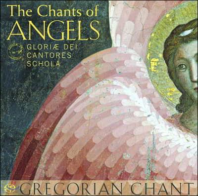 Gloriae Dei Cantores 천사를 주제로 하는 그레고리 성가 모음집 (The Chants of Angels)