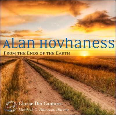 Gloriae Dei Cantores 호바네스: 성가 모음집 '땅끝으로부터' (Alan Hovhaness: From the Ends of the Earth)