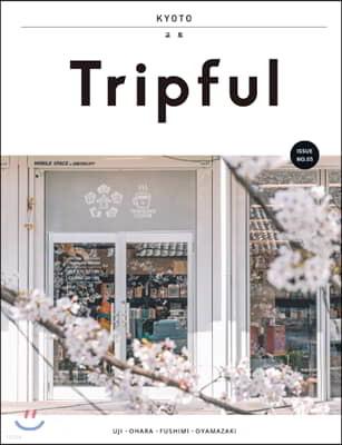 Tripful 트립풀 Issue No.5 교토