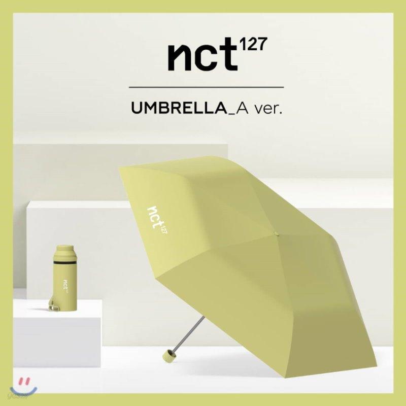 엔시티 127 (NCT 127) - 5단 우산 [A ver.]