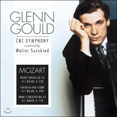 Glenn Gould 모차르트: 피아노 소나타 10번, 환상곡과 푸가, 피아노 협주곡 24번 [LP]
