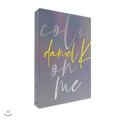 강다니엘 (KANG DANIEL) - color on me