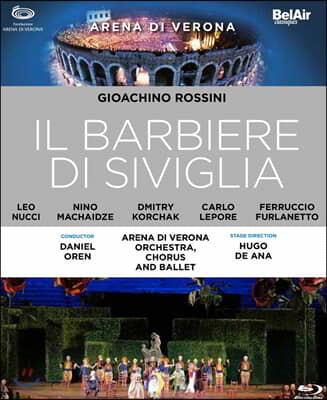 Daniel Oren 로시니: 오페라 '세비야의 이발사' (Rossini: Il barbiere di Siviglia)