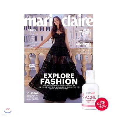 [예약판매] marie claire 마리끌레르 A형 (여성월간) : 8월 [2019]