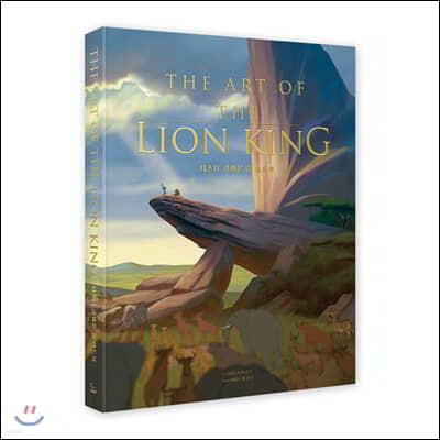 디즈니 라이온 킹 아트북 : THE ART OF 라이온 킹