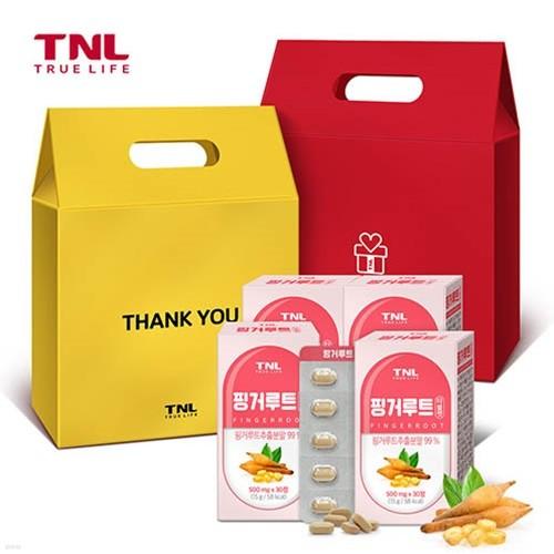 TNL뉴트리션 핑거루트 타블렛 4개입 선물세트