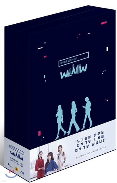 검색어를 입력하세요 WWW : 블루레이 : tvN