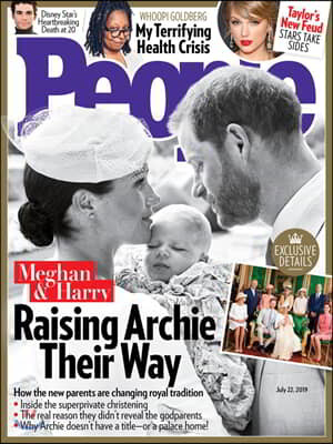 People (주간) : 2019년 07월 22일