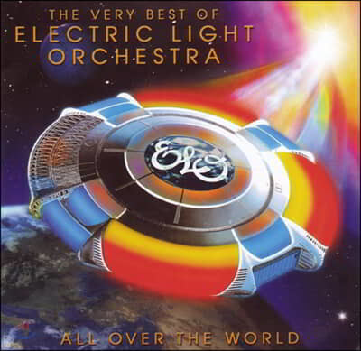 Electric Light Orchestra (일렉트릭 라이트 오케스트라) - All Over The World: The Very Best Of Electric Light Orchestra