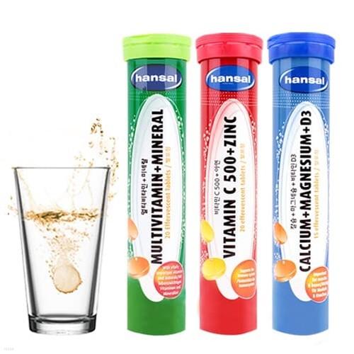 독일 한잘 발포비타민 3종 (멀티비타민)