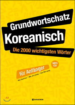 Grundwortschatz Koreanisch: Die 2000 wichtigsten Worter fur Anfanger