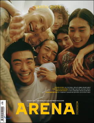 ARENA HOMME+ 아레나 옴므 플러스 (월간) : 8월 [2019]