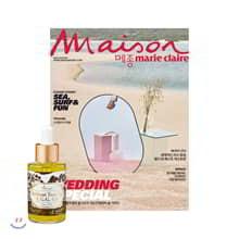 [예약판매] Maison 메종 A형 (여성월간) : 8월 [2019]
