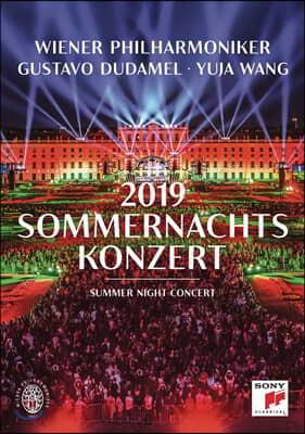 Gustavo Dudamel / Yuja Wang 2019 빈 필하모닉 여름 음악회 [썸머 나잇 콘서트] (Summer Night Concert 2019) [DVD]