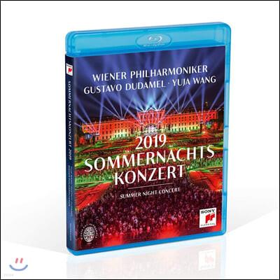 Gustavo Dudamel / Yuja Wang 2019 빈 필하모닉 여름 음악회 [썸머 나잇 콘서트] (Summer Night Concert 2019) [Blu-ray]