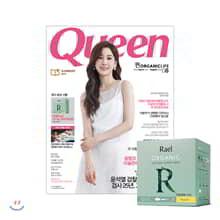 [예약판매] QUEEN 퀸 (여성월간) : 8월 [2019]