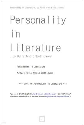 문학작품에 나타나는 등장인물의 성격 (Personality in Literature, by Rolfe Arnold Scott-James)