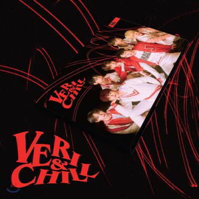 베리베리 (VERIVERY) - Veri-Chill [스마트 뮤직 앨범(키노 앨범)]