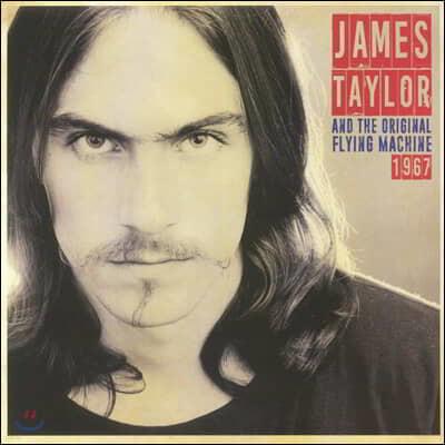 James Taylor (제임스 테일러) - 1967 [LP]