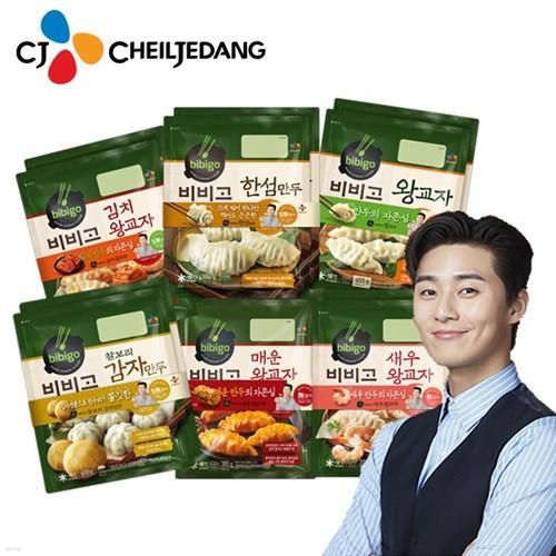 [CJ] 비비고 인기 왕교자/만두 6봉 골라담기_무료배송