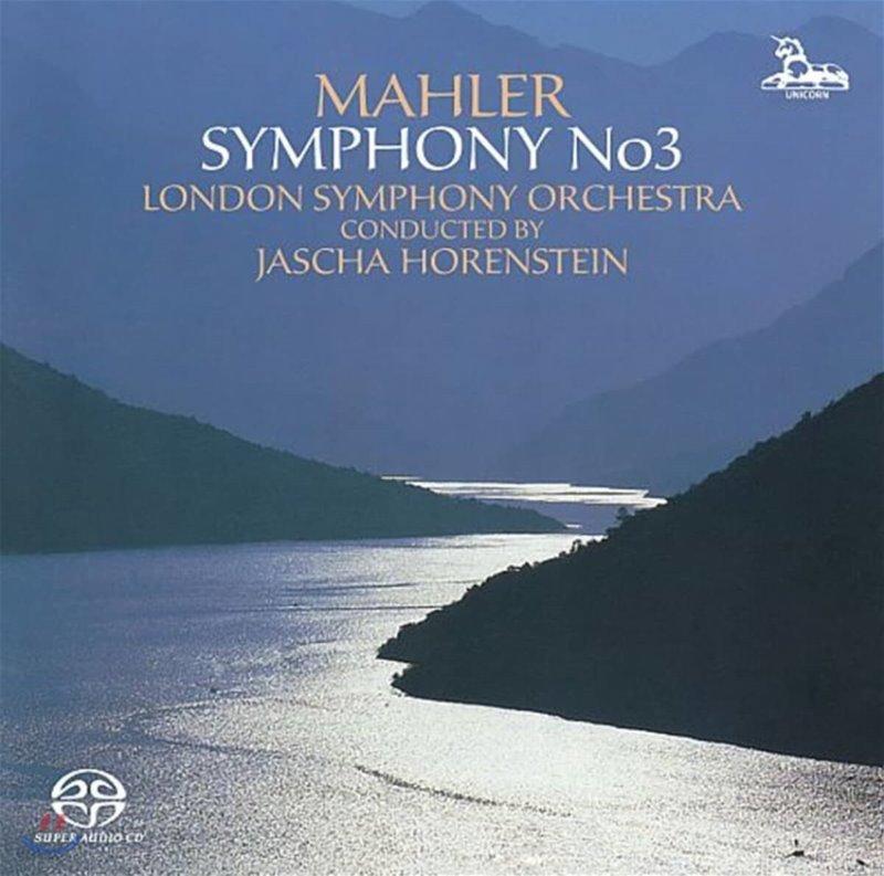 Jascha Horenstein 말러: 교향곡 3번 (Mahler: Symphony No.3)