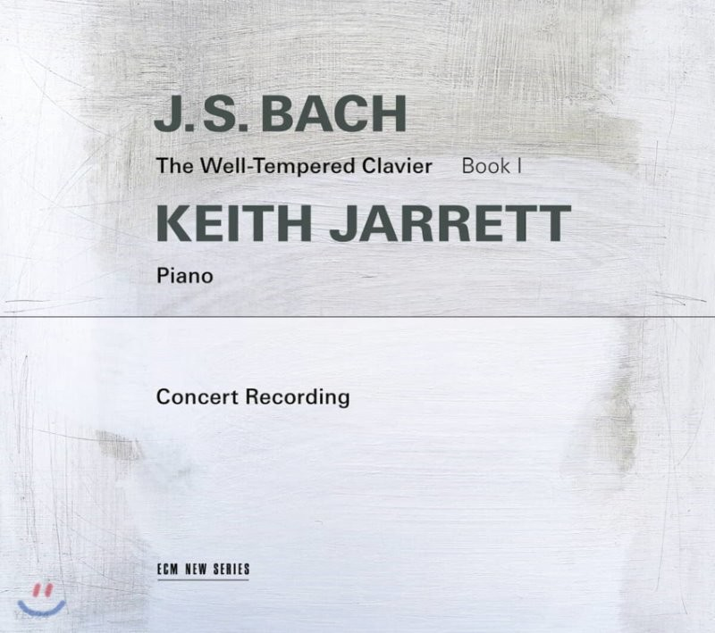 Keith Jarrett 바흐: 평균율 클라비어 곡집 1권 BWV 846-869 (J.S. Bach: The Well-Tempered Clavier, Book I)