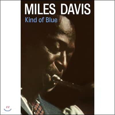 Miles Davis (마일즈 데이비스) - Kind of Blue [카세트테이프]