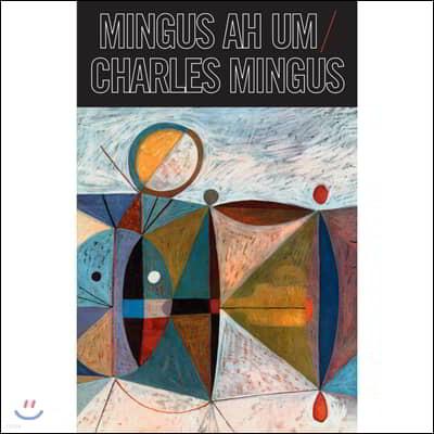 Charles Mingus (찰스 밍거스) - Mingus Ah Um [카세트테이프]