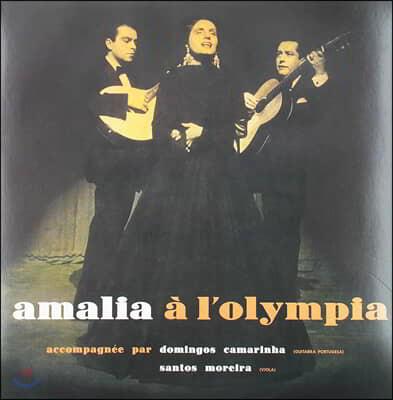 Amalia Rodrigues (아말리아 로드리게스) - Amalia A L'Olympia [LP]
