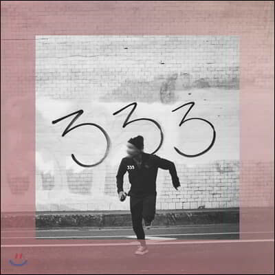 Fever 333 (피버 333) - Strength in Numbe33rs 데뷔 앨범 [LP]