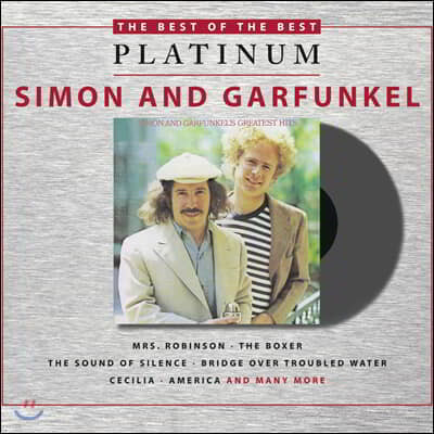 Simon & Garfunkel (사이먼 앤 가펑클) - Simon And Garfunkel's Greatest Hits
