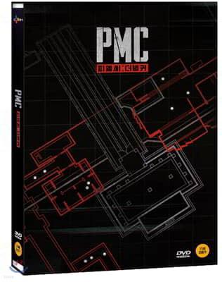 PMC: 더 벙커 (1Disc)