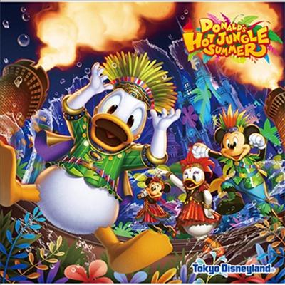 Various Artists - Tokyo Disneyland : Donald's Hot Jungle Summer 2019