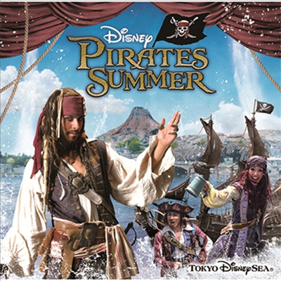 Various Artists - Tokyo Disneysea : Disney Pirates Summer 2019