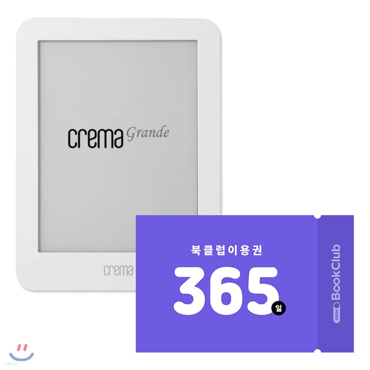 예스24 크레마 그랑데 (crema grande) : 화이트 + 북클럽 1년(365일) 이용권