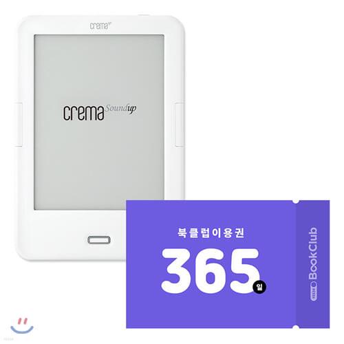 예스24 크레마 사운드업 (crema soundup) + 북클럽 1년(365일) 이용권