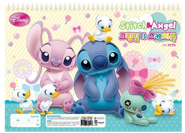 디즈니 그림일기 스케치북 18매 스티치 2000 (10권 세트)