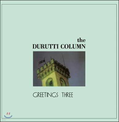 The Durutti Column (두루티 칼럼) - Greetings Three (EP) [LP]