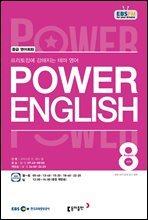 [m.PDF] EBS FM 라디오 POWER ENGLISH 2019년 8월