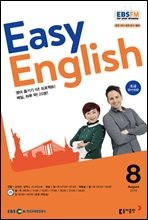 [m.PDF] EBS FM 라디오 EASY ENGLISH 2019년 8월